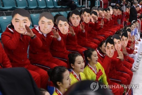 North korean cheerleads